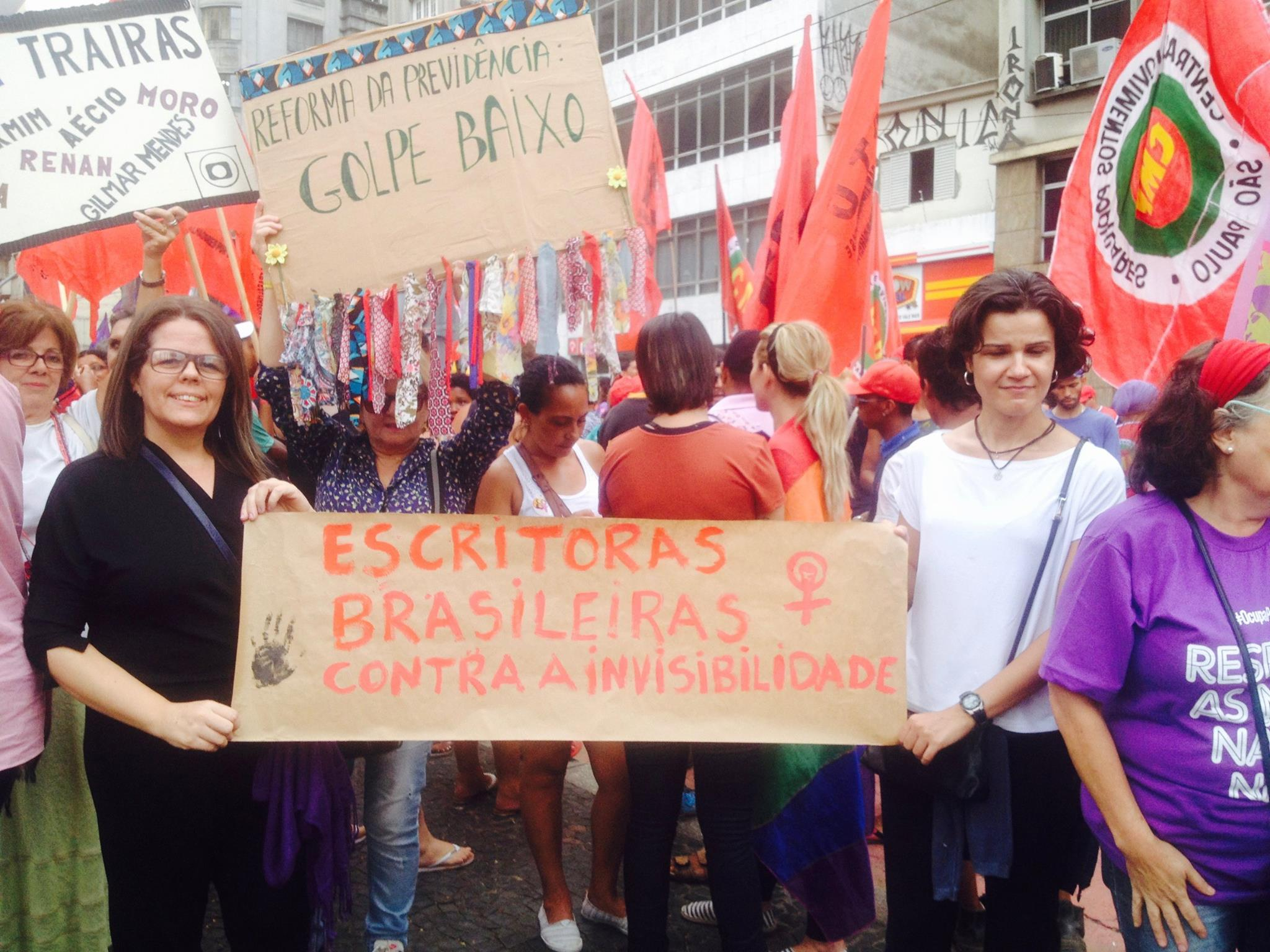 SUPLE marcha em SP by micheliny verunschk